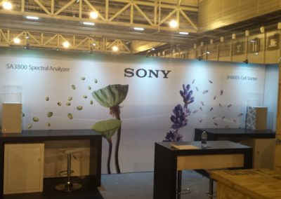 SONY BOOTH D 20160415
